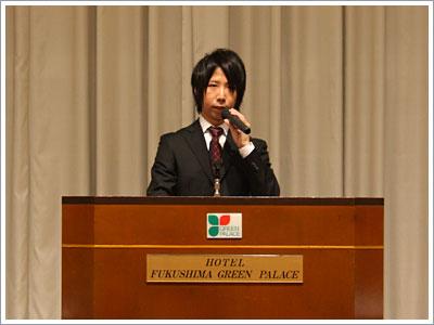 代表で「行動規範」を読み上げた齋藤守平さん